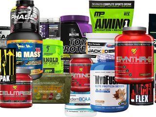 Спортивное питание с бесплатной доставкой по Кишиневу. Аминокислоты, Протеины, Гейнеры и др.