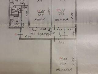 Квартира 3-х комн. эвроремонт,техника, мебель, Бендеры, БАМ
