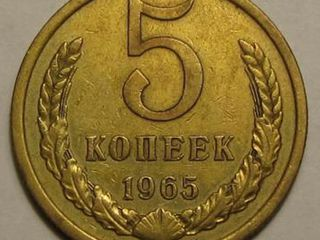 Куплю монеты,ордена,антиквариат СССР,Европы по лучшей цене.