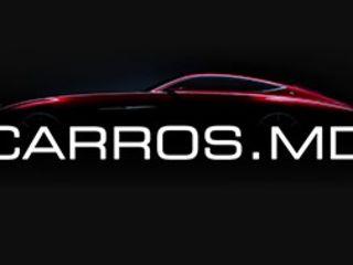 Новые шины Tigar/ По доступным ценам/ Carros.md