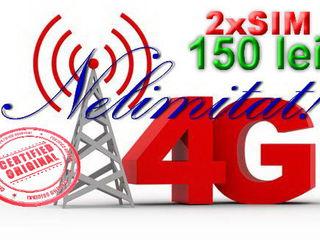 Безлимитный интернет 4G -150лей на 2хSIM