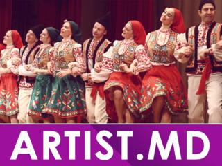 Артисты и шоу - танцоры, танц. шоу, народные национальные танцы - все артисты и звёзды молдовы!