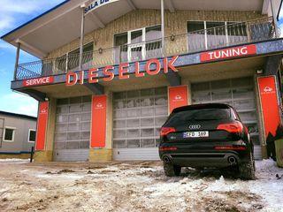 Первый центр тех.обслуживания и тюнинга в молдове - Dieselok Autoservice SRL