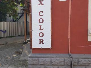 Цветной ксерокс -принтер- качественная печать от 3 леев!