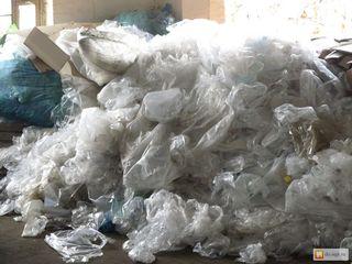 Куплю пленку бу, полиэтилен , пластиковые ящики ...