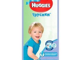 Huggies трусики для мальчиков 5, 13-17кг. 48шт