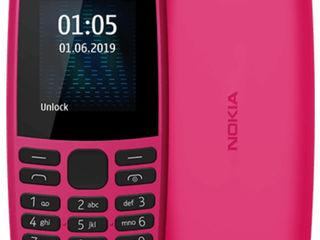 Nokia 105 2019 - самая низкая цена на новые телефоны !!!