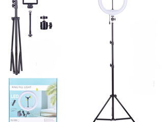 Lampa inelara cu supurt telefon si tripeda / Кольцевая лампа с держателем для телефона и штативом