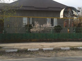 Срочно продам дом !!!