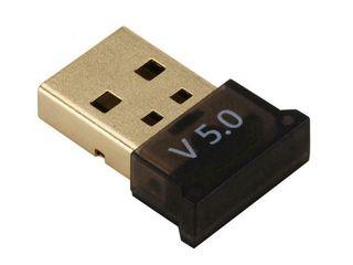 Bluetooth 5.0 Transmitter Wireless Dongle USB