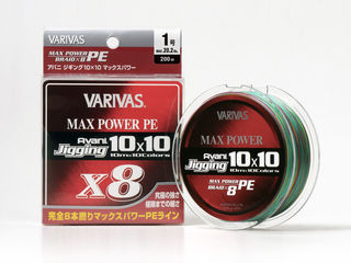 Шнур Varivas Avani Jigging 10x10 Max Power PE x8 New!!! ( #0.6/ #1.0 ) 200m