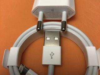 Cablu Lightning / Bloc 1A Original 100%