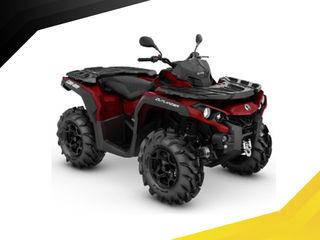 Can-Am (BRP) Квадроциклы