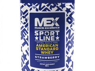 176 лей за 500 гр 78 % Американского сывороточного протеина