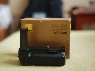 Grip nikon mb-d80
