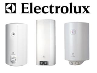 Бойлеры Electrolux от дистрибьютора!