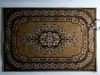 Covor | ковёр