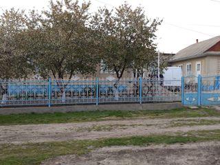 Gospodarie de vanzare in raionul Drochia, satul Chetrosu