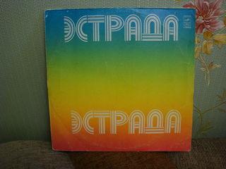 Vinil LP