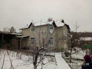 Срочно! Продается дом с землей 12 км от Кишинёва 80 000!!!