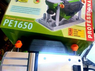 Купи электрорубанок procraft pe1650 на 85 лей дешевле