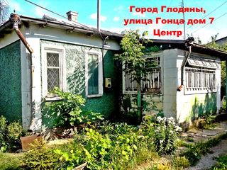 Продам дом в центре города Глодень/Glodeni!