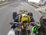 Suzuki Bashan 250cc