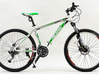 Biciclete la preturi accesibile.