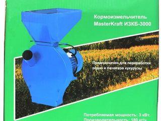 Зернодробилка Master Kraft IZKB-3000,Livrare gratuita in toata Moldova,Garantie!!