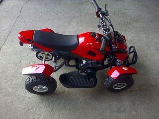 Suzuki мини-мото! детям
