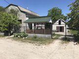Продается дом +2 гаража