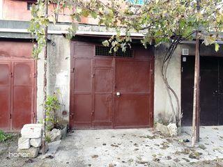 Garaj Capital