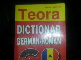 dictionar german roman -50 lei