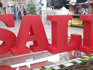 Буквы, цифры, вывески, декорации, разные элементы декора!!От производителя!!