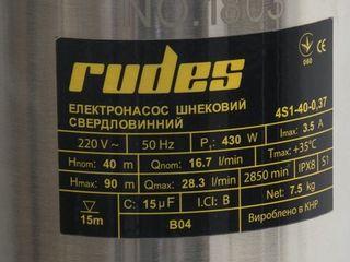 Pompa/Насос скваженный Rudes 4S 1-40-0.37/Garantie/ Livrare Gratuita/1500 lei