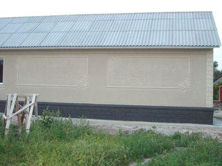 Продается дом ,с ремонтом в центре Братушан