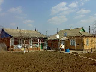 Urgent!!se vinde casa in stare foarte buna in stefan voda  13000 euro !! internet,apa,gaz,kanalizare