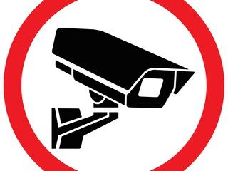 Передовые системы видео наблюдения.