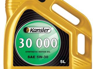 Новые немецкие масла - Kansler. Оптом и в розницу!