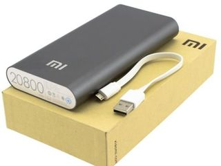 Ультрамощный внешний аккумулятор Xiaomi Mi Power Bank 20800mAh Gold /Silver /Black