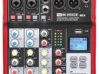 Микшерные пульты M-Voice