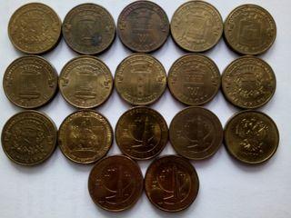 Монеты Царские СССР Евро Биметалл ГВС Сочи