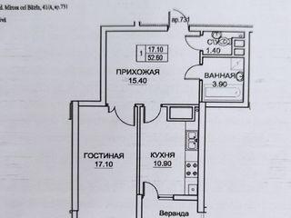 Vand apartament cu un dormitor + living separat