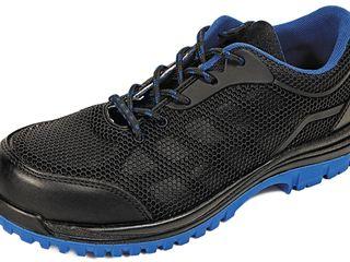 Защитные полуботинки Issey S1P - синие