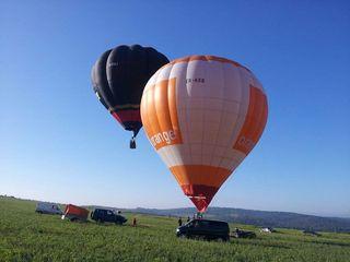 Zbor cu balonul peste chisinau. Полет на воздушном шаре над кишиневом. Подарочный сертификат.