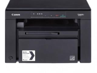 Canon mf-3010  laser monochrome