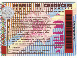 S-a pierdut permis de conducere de tip vechi / Утеряно водительское удостоверение