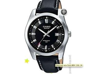 ac07f160b67d Наручные часы Casio, Timex, Romanson, Seiko, Cover. Гарантия на все товары