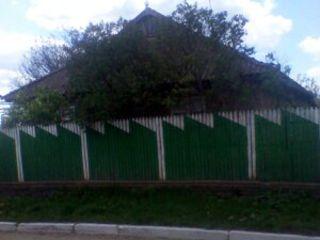 Se vinde casa din satul tocuz