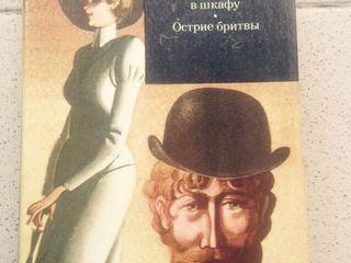 Продам книги из библиотеки из 1000 лучших, рекомендованных к прочтению